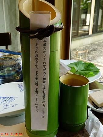 100都わすれ早餐-11.jpg