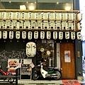 2京都 ホルモン梅しん全景.jpg