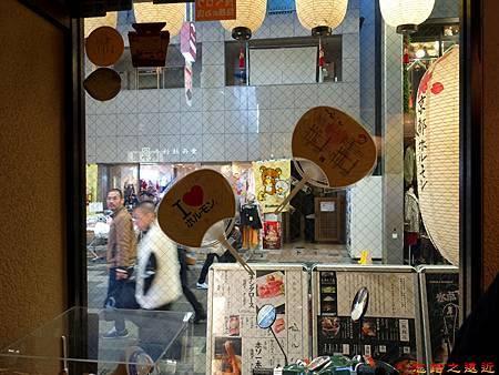 8京都 ホルモン梅しん望寺町通街道.jpg
