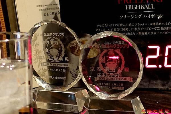 12京都 ホルモン梅しん得獎獎牌.jpg