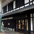 1京都鳩居堂正門-1.jpg