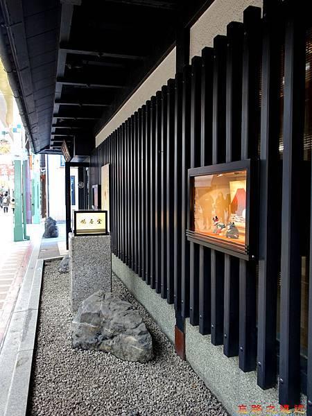 2京都鳩居堂正門-2.jpg