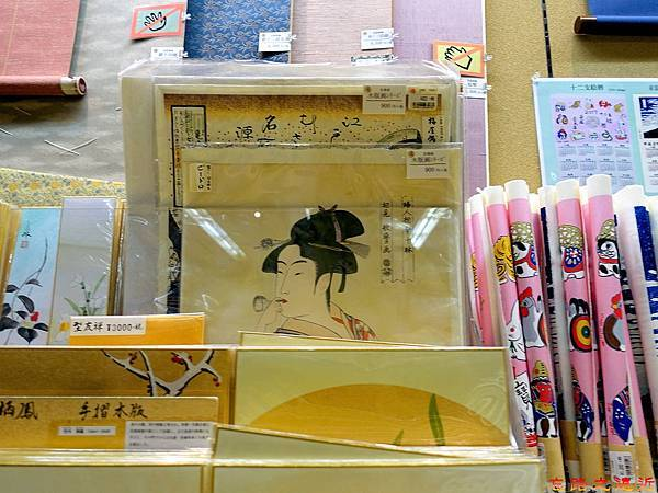 10京都鳩居堂版畫.jpg