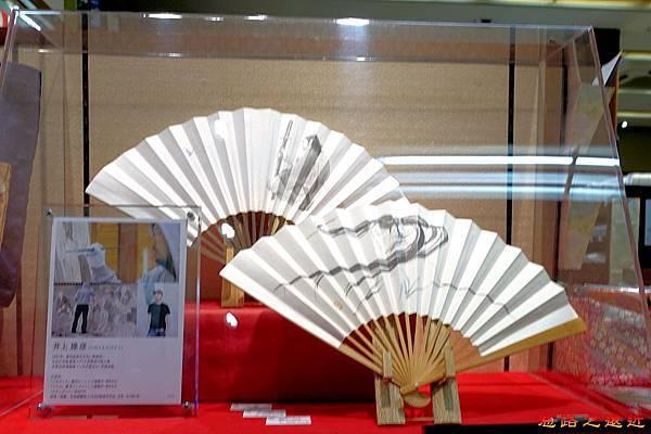 12京都鳩居堂扇子.jpg