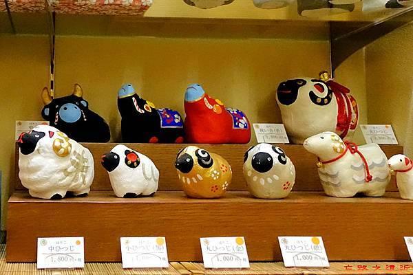 13京都鳩居堂十二生肖小物-牛羊.jpg