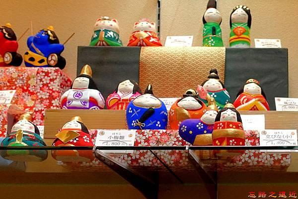 16京都鳩居堂小物-2.jpg