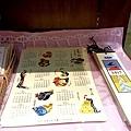 17京都鳩居堂月曆.jpg