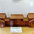 26和歌山城天守閣展品-屋敷模型.jpg
