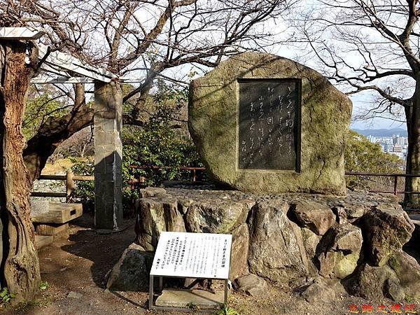 40和歌山城鞠と殿様歌碑.jpg