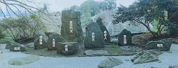 42和歌山城七福之庭說明圖.jpg