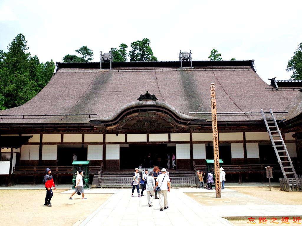 13高野山金剛峯寺本堂.jpg