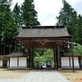 19高野山金剛峯寺側門.jpg