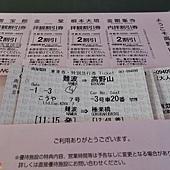 1南海電鐵高野山世界遺產套票