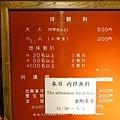 45金剛峯寺總本山大拜觀料.jpg