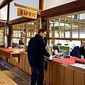 46金剛峯寺總本山朱印受付處.jpg