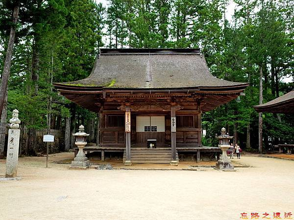 27高野山壇上伽藍愛染堂.jpg
