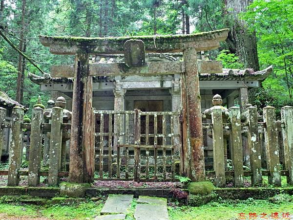 15高野山奧之院結城秀康及母靈屋-2.jpg
