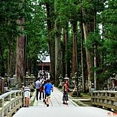 21高野山奧之院御廟橋.jpg