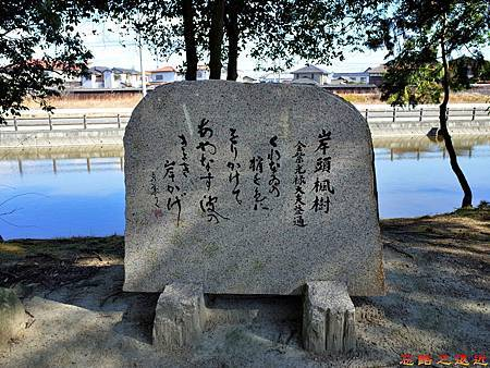 12吉備津彥神社一宮八景歌碑-2.jpg