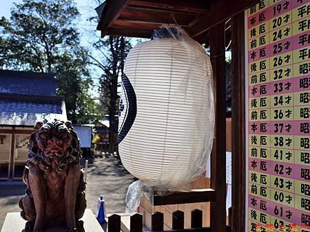 27吉備津彥神社拜殿外貔貅.jpg