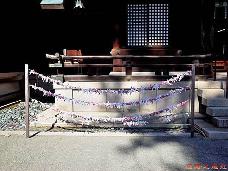 30吉備津彥神社神籤.jpg