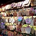 46吉備津彥神社天滿宮繪馬.jpg