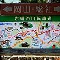 54吉備津彥神社與各景點相對位置圖.jpg