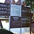 55吉備津彥神社至各景點距離.jpg
