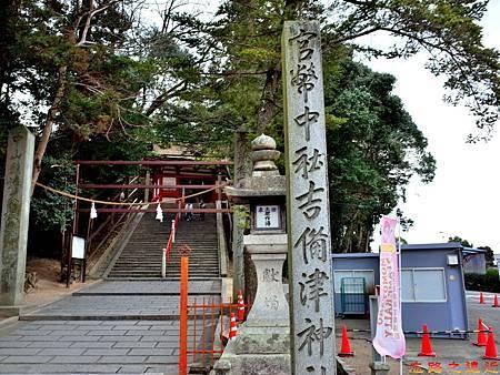 14吉備津神社北入口石碑.jpg