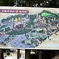 19吉備津神社境內圖.jpg