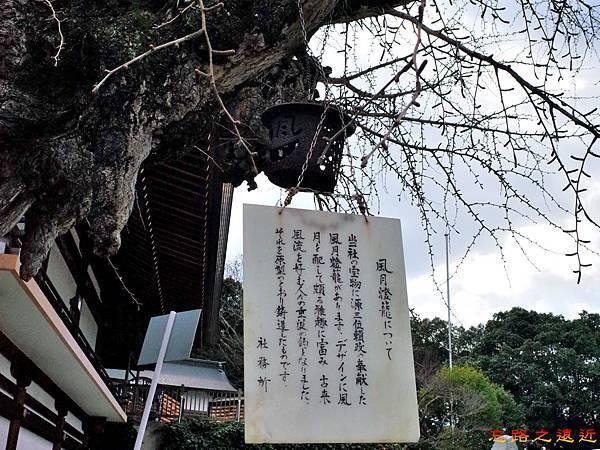 29吉備津神社銀杏神木上風月燈籠.jpg