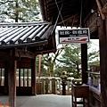 32吉備津神社迴廊入口.jpg