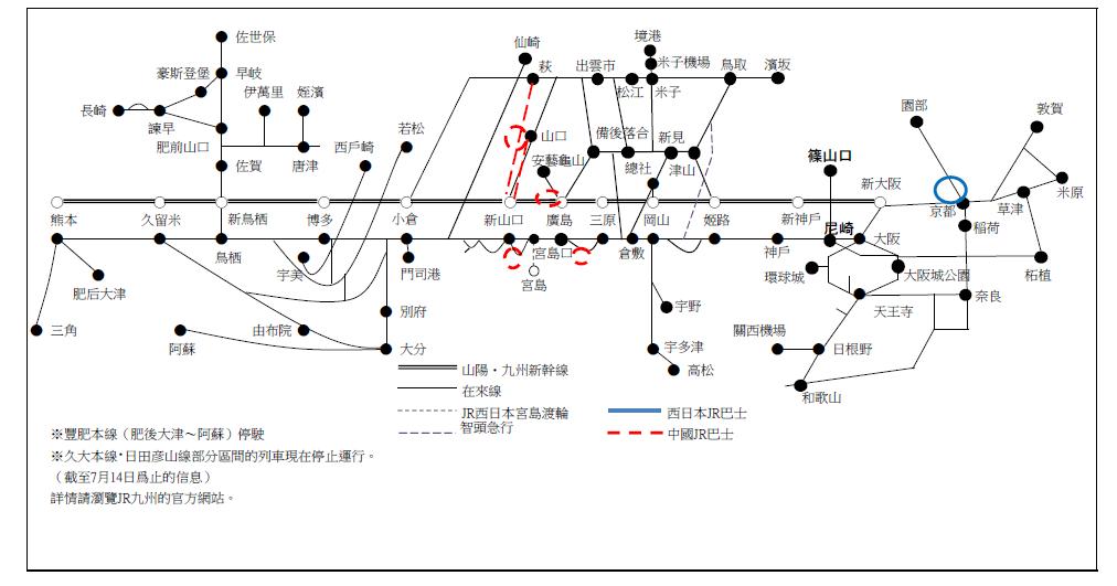 JR山陰&山陽&九州北部地區鐵路周遊券範圍