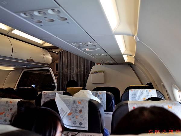 5虎航座位-1.jpg