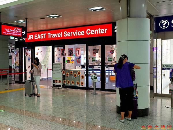 15成田機場第二航站JR東日本服務中心.jpg