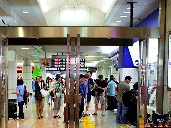 17成田機場第二航站京成電鐵售票機.jpg