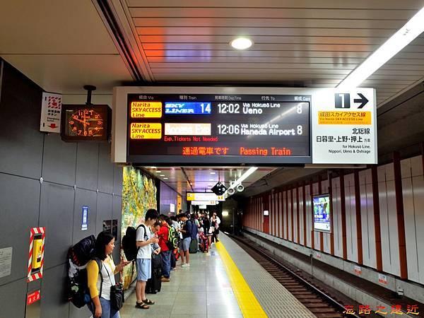 21成田機場第二航站京成電鐵月台.jpg