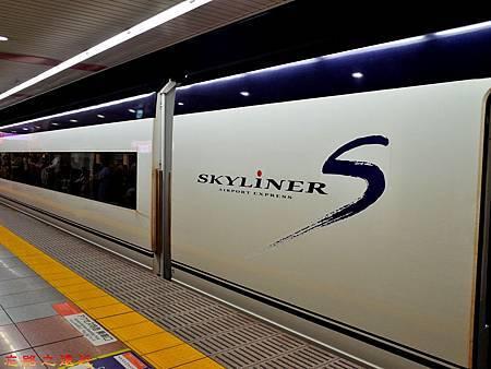 23京成電鐵Skyliner-2.jpg