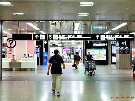 29成田機場第二航站電車往第二第三航站.jpg