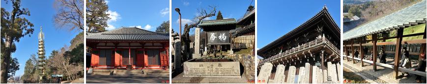 奈良東大寺 BANNER