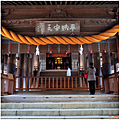 吉備津神社 BANNER