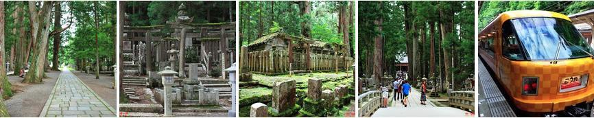 高野山奧之院 BANNER
