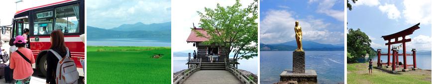 田澤湖 BANNER