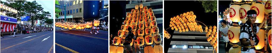 秋田竿燈祭 BANNER