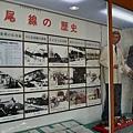 11愛國車站站舍內展示-廣尾線歷史.jpg