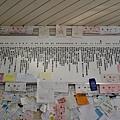 16愛國車站站舍內展示-廣尾線年表.jpg