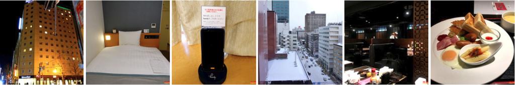 RH札幌站前店 BANNER