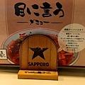 6釧路河むら拉麵介紹.jpg