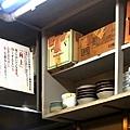 7釧路河むら拉麵勉勵語.jpg