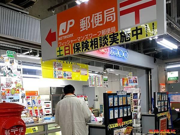 4釧路MOO郵便局.jpg